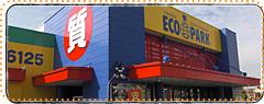 エコパーク 大府店