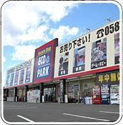 エコパーク清州店の写真