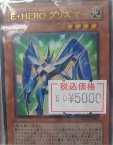 http://www.e-ecopark.com/blog/wp-content/uploads/2012/12/113.jpg