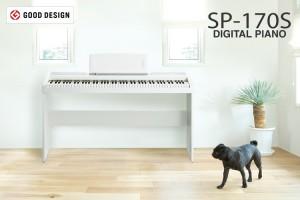 korg sp-170 電子ピアノ