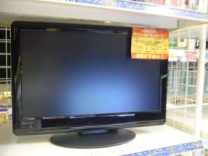 19型デジタルハイビジョン液晶テレビ 名古屋市西区