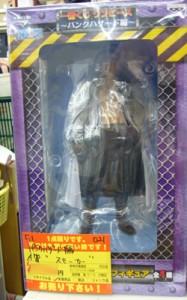A賞 『スモーカーフィギュア』  北名古屋市