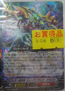 カードファイト!!ヴァンガード 清須市 稲沢市