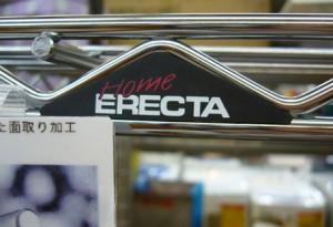 Home ERECTA メタルラック