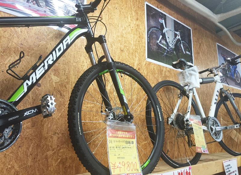 スポーツタイプの自転車も買い取ります。