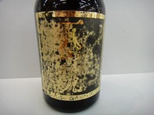 【サントリー】創業1899年サントリーのモルトウイスキーを買取りました!津島市にある総合リサイクルショップ「エコパーク津島店」