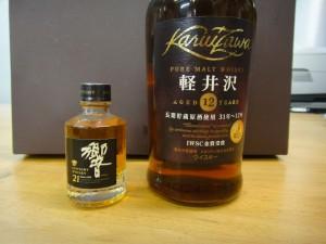 【サントリー】響21年ミニボトル・ウイスキーを買取りました!津島市にある総合リサイクルショップ「エコパーク津島店」