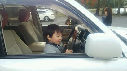 麟太郎 運転