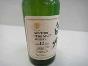【サントリー】響と白州12年のミニボトル・ウイスキーを買取りました!津島市にある総合リサイクルショップ「エコパーク津島店」