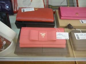 【プラダ】とってもキュートで愛らしいお財布見つけました☆津島市にある総合リサイクルショップ「エコパーク津島店」