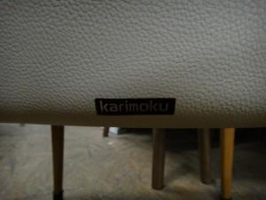 【カリモク】カリモクなどオシャレ家具を買い取りました!!津島市にある総合リサイクルショップ「エコパーク津島店」