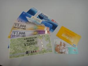 金券 全国共通 JCB DC 図書カード