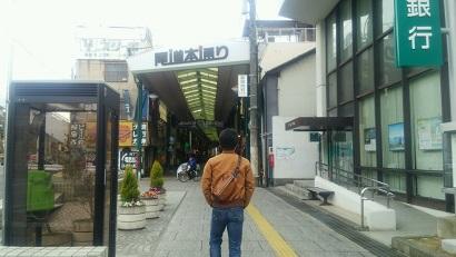 尾道 商店街